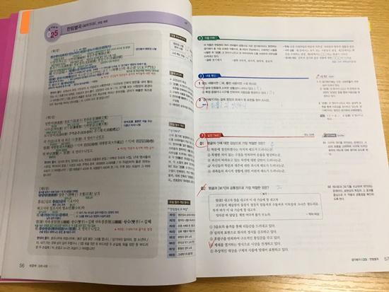 IMG_6241.jpg