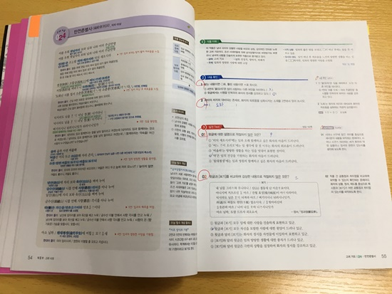 IMG_6240.jpg