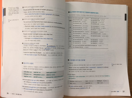 P20190828_124421666_83CD5E38-C93B-4BA6-A899-7EDEA058FE7F.JPG