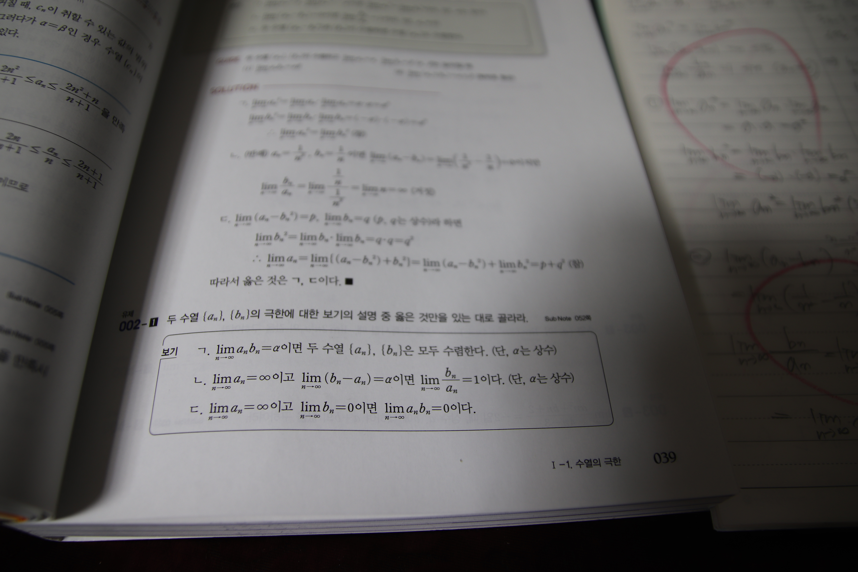IMG_7052.JPG