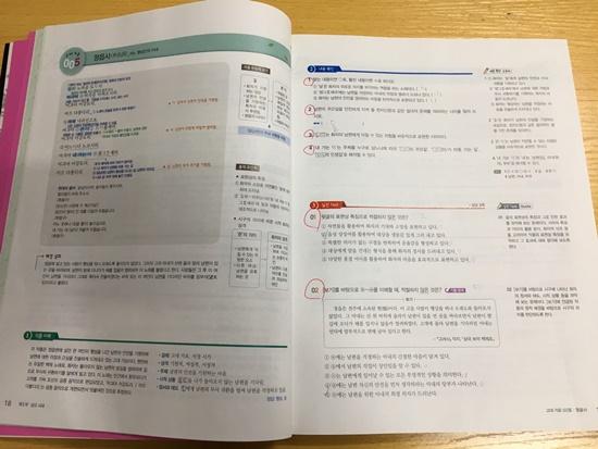 IMG_5995.jpg