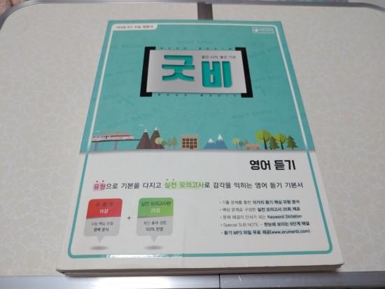 20201029_201221.jpg