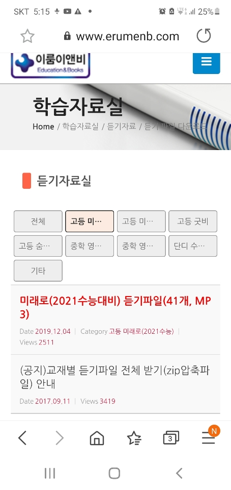 Resized_Screenshot_20201031-171502_Samsung_Internet (1).jpeg