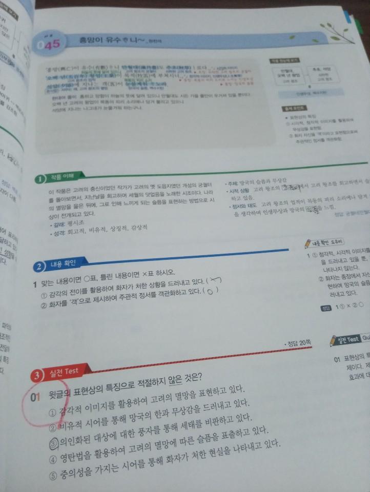 KakaoTalk_20200123_004304599.jpg