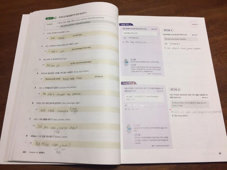 문법연습 (7).jpg