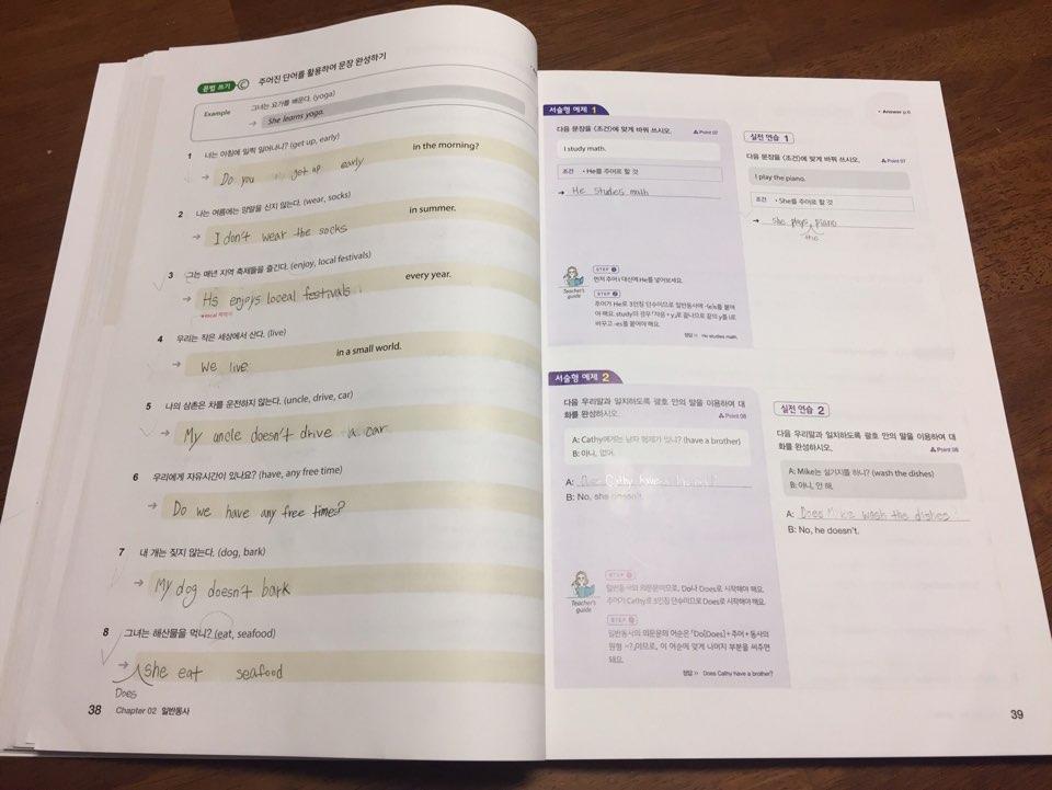 문법연습 (4).jpg