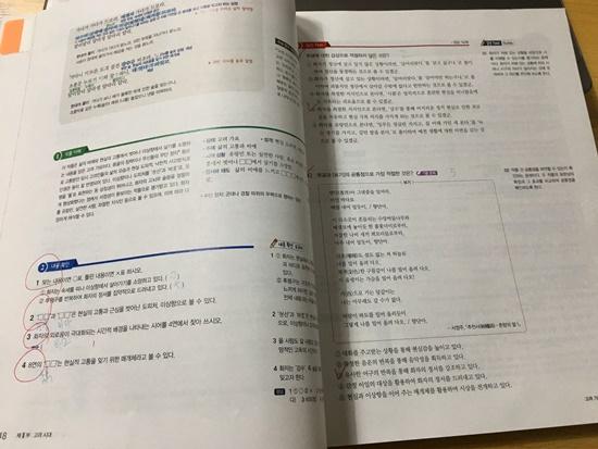 IMG_6084.JPG