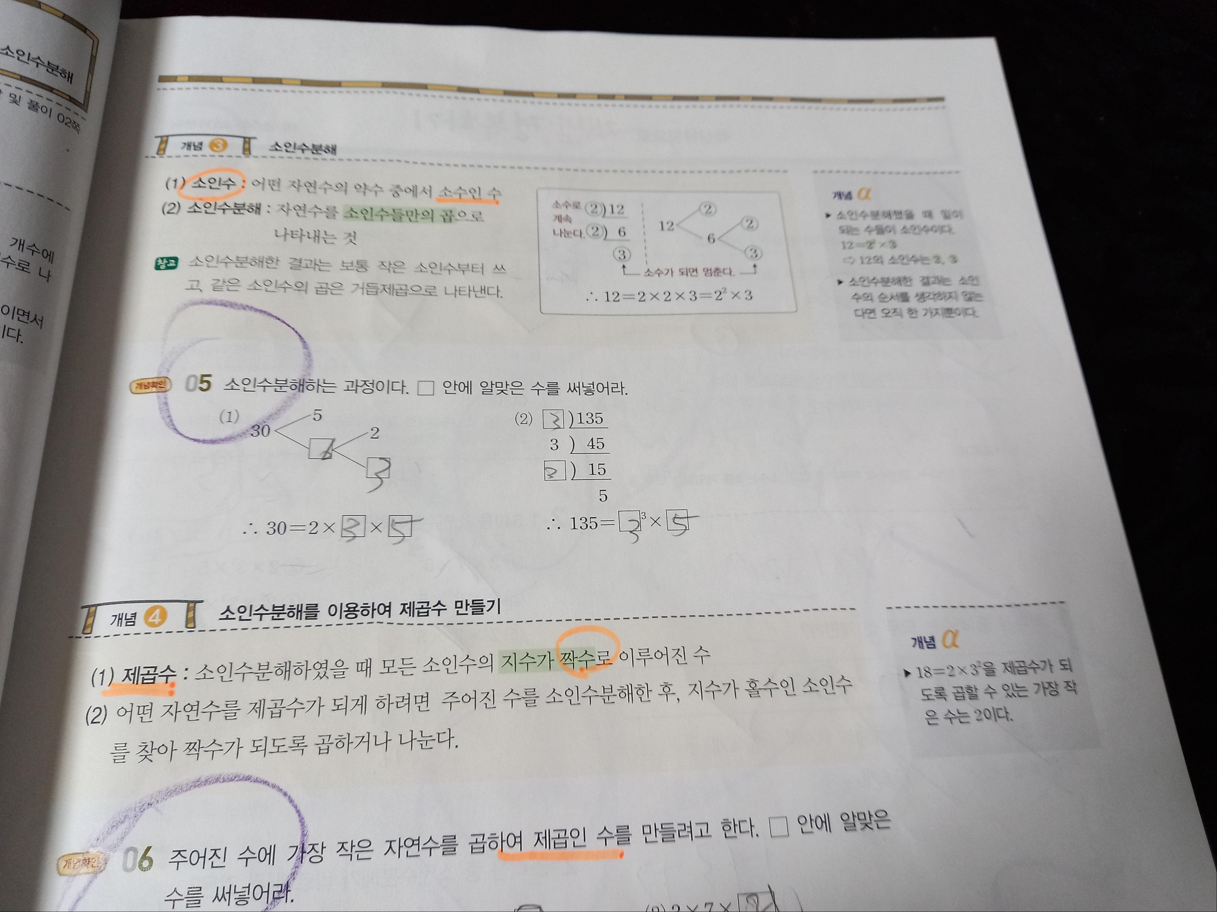 20201120_230428 (1).jpg