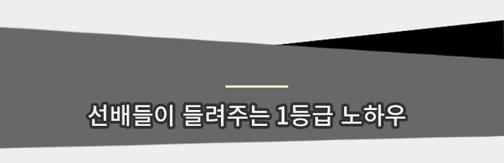 미래로_수능기출_문제집_하우투수능1등급_브랜드소개_이룸이앤비_07.png