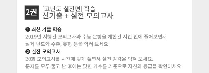 하우투_과목특징_국어_03.png