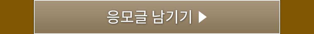 이룸이앤비_중학국어_07_03.png