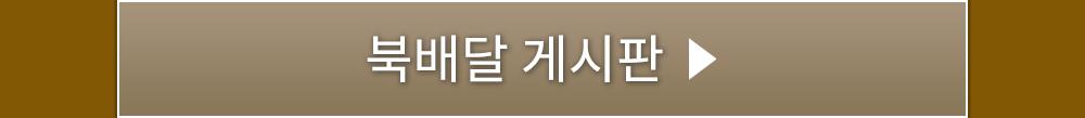 이룸이앤비_중학국어_07_07.png