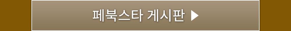 이룸이앤비_중학국어_07_12.png
