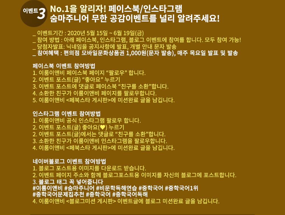 블로그안내변경_09.png