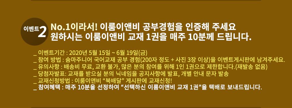 이룸이앤비_중학국어_07_04.png