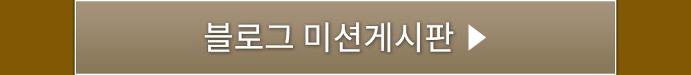 이룸이앤비_중학국어_07_10.png