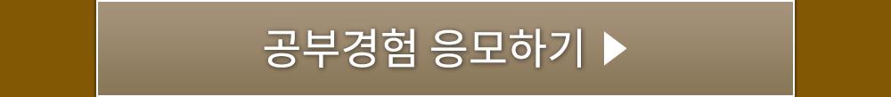 이룸이앤비_중학국어_07_05.png