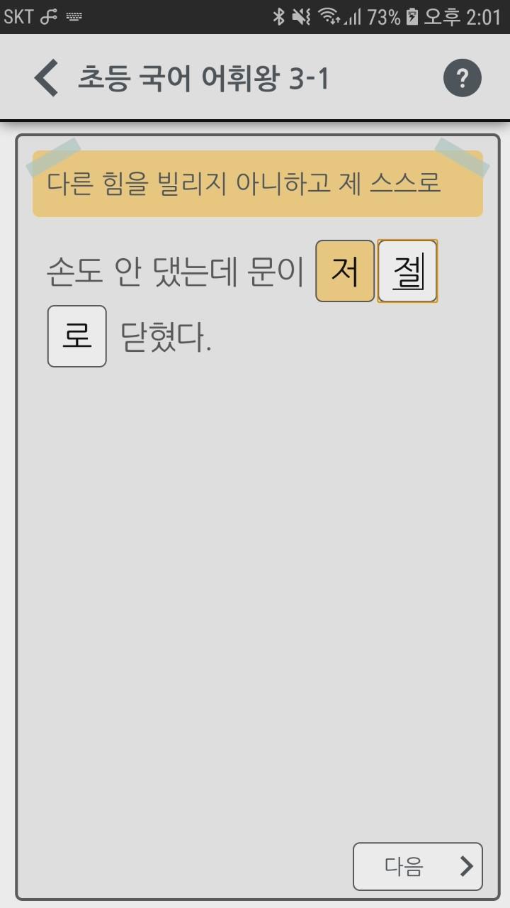 Screenshot_20191217140137.jpg