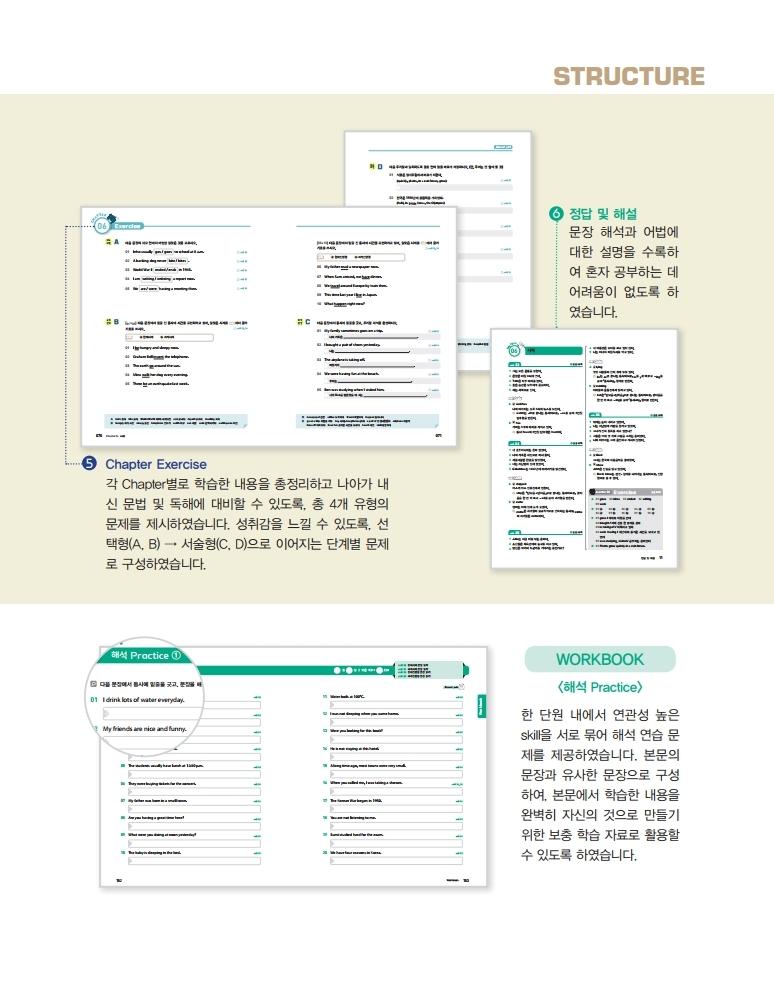 페이지 범위 중학영어문장해석연습1.pdf_page_02.jpg