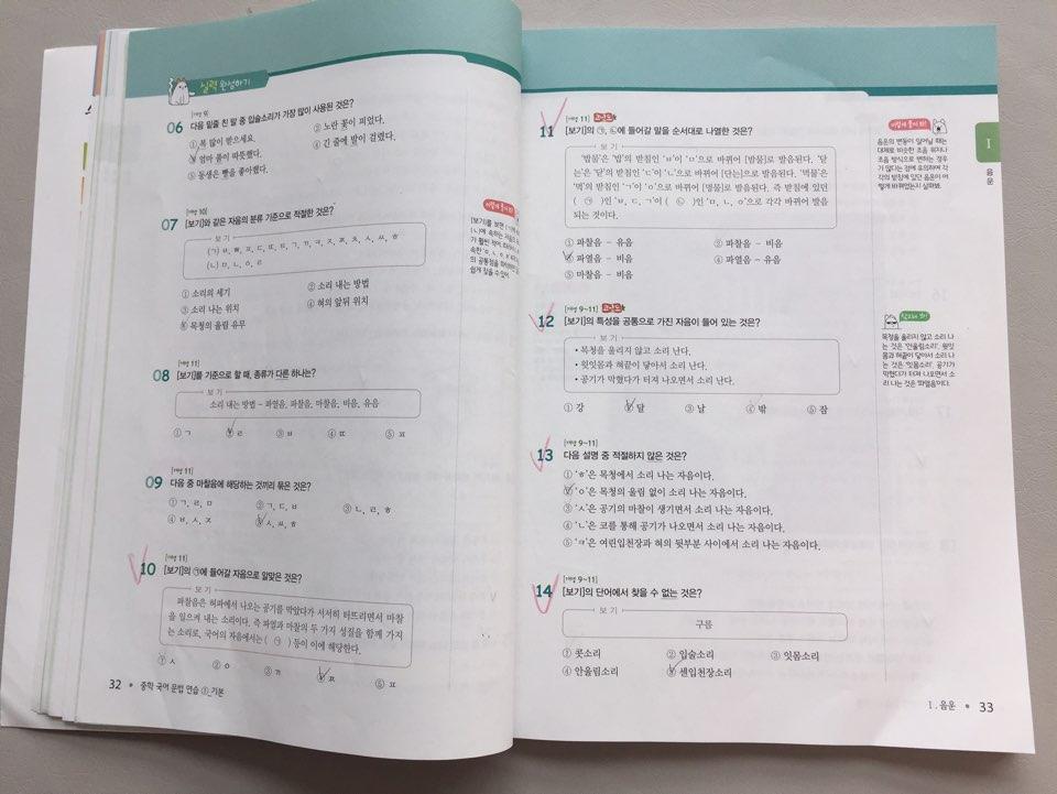 KakaoTalk_20210617_104337798_04.jpg