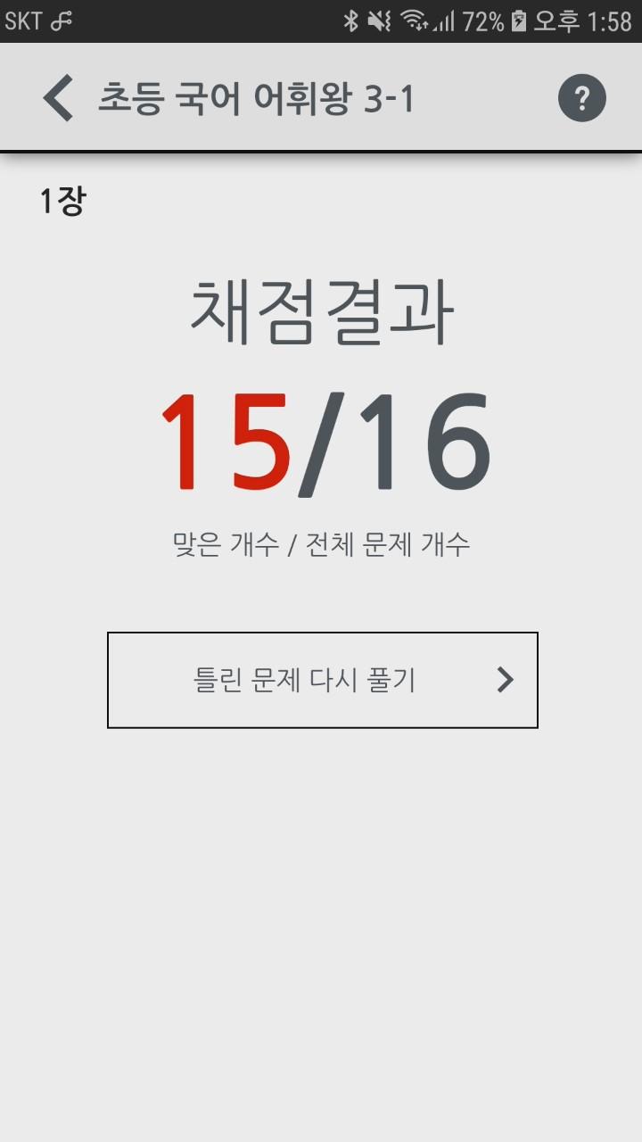 Screenshot_20191217135817.jpg