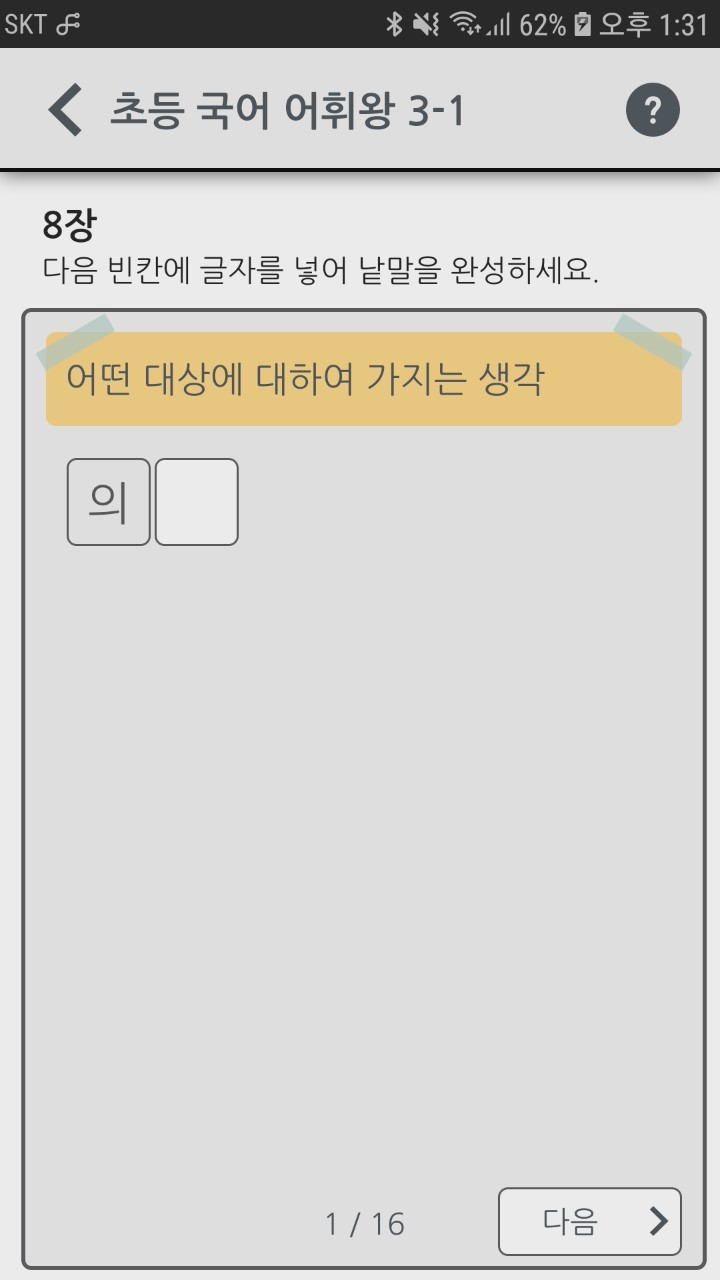 Screenshot_20191217133200.jpg
