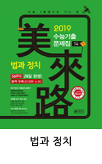 미래로_사회_법정.png